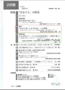 Inked公民館②_LI